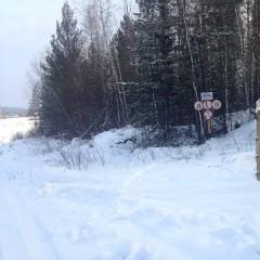 За сутки в Иркутской области отрыли две ледовые переправы