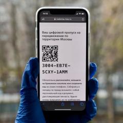 Цифровые рабочие пропуска в Москве автоматически продлят до 31 мая