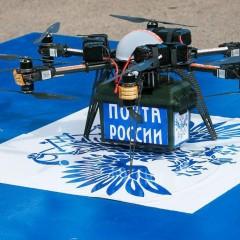 В четырех регионах РФ пройдет эксперимент по доставке грузов дронами