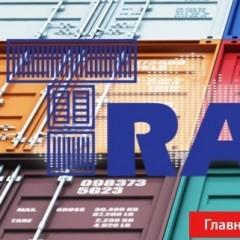 18 октября состоится II конференция «ТрансКонт»