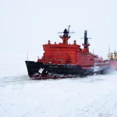 Контракт на ледокол «Лидер» планируется заключить не позже первой половины 2020 года