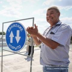 В ульяновском селе Тинарка открыли новый мост