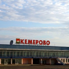 Проект строительства обхода Кемерова может быть одобрен в течение двух месяцев