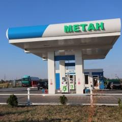В Новосибирске построят еще три заправочные станции на метане
