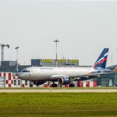 В аэропорту Казани создадут транзитный узел для грузоперевозок