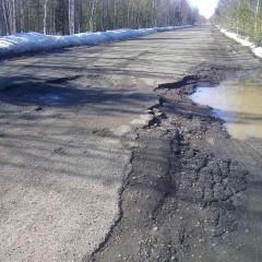 В Кировской области установят пять автоматических пунктов весогабаритного контроля