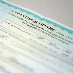 Центробанк рекомендует страховщикам временно заключать договоры ОСАГО без диагностических карт