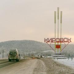 Жителям Мурманской области разрешили въезд в Апатиты и Кировск