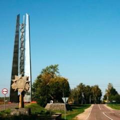 Инфраструктуру в индустриальном парке в Волоколамске Московской области создадут к началу 2020 года