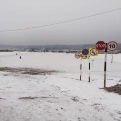 В Башкортостане открыли первую ледовую переправу