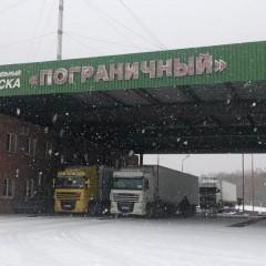 Приморский край ведет переговоры о полном возобновлении грузооборота с Китаем