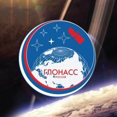 Пилотный проект по интеграции ГЛОНАСС с китайской системой Beidou может стартовать в ноябре