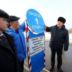 В Томской области отремонтируют дорогу «Камаевка-Асино-Первомайское»