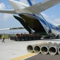 Группа компаний «Волга-Днепр» может создать мультимодальный транспортный хаб в Ульяновске