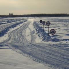 В Башкортостане открыли первую в сезоне ледовую переправу