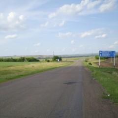 В Оренбургской области в 2020 году отремонтируют 126 км дорог