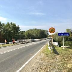 Проезд по мосту через реку Белая на пути к плато Лагонаки в Адыгее открыт после капремонта