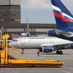 «Аэрофлот» начал переход на электронные накладные на внутренних линиях