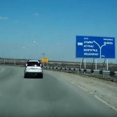 Актуализирован проект строительства Восточного обхода Астрахани