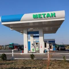 В Новгородской области построят четыре газозаправочные станции