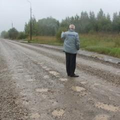 Доля нормативных дорог в Псковской области за 4 года вырастет в 1,5 раза