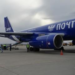 «Почта России» вернулась к идеи создания собственной авиакомпании