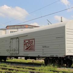 В России разработали первый автономный вагон-рефрижератор