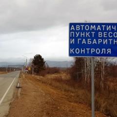 С октября АПВГК в Новосибирской области работают в полноценном режиме