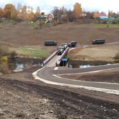 Военные построили еще один мост в Тульской области
