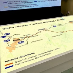 Конкурс на строительство обхода Балашихи и Ногинска объявят осенью