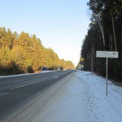 Дорога «Томск-Каргала-Колпашево» в Томской области