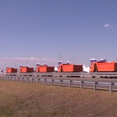 Трасса «Таврида» в Крыму полностью открыта