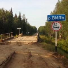 В Коми реконструируют аварийный мост через реку Виль