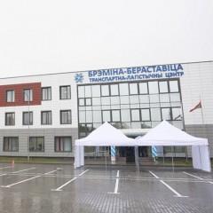 Возле пункта пропуска «Берестовица» в Беларуси открылся логистический центр