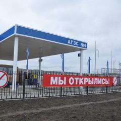 В Якутии в течение 10 лет построят около 40 газозаправочных станций