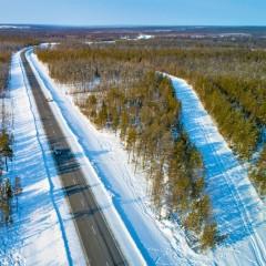 В 2020 году в эксплуатацию введут четыре мостовых сооружения в Якутии