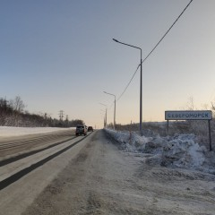 Подъезд к Североморску стал частью федеральной трассы