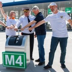 4 июля в Воронежской области открыли дорогу в обход Лосево и Павловска