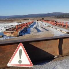 В Иркутской области закрыли для движения два моста через Лену