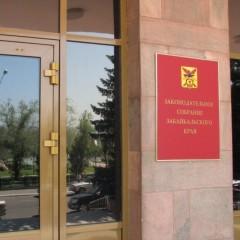 В Забайкалье зарегистрироваться как «самозанятый» можно будет с 1 сентября