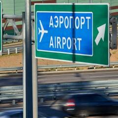 С 9 января изменились тарифы на участке М-11 от МКАД до Солнечногорска