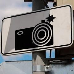 На дорогах России появится новый знак, предупреждающий о фотовидеофиксации