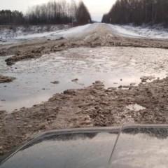 На севере Амурской области ввели режим ЧС из-за состояния дорог