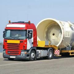 Страхование грузов и ответственности транспортно-экспедиционных компаний