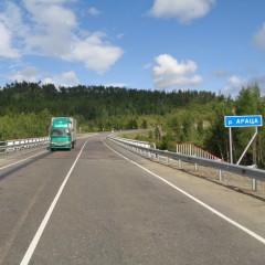 На трассе Р-297 «Амур» в Забайкальском крае отремонтировали мост через реку Араца
