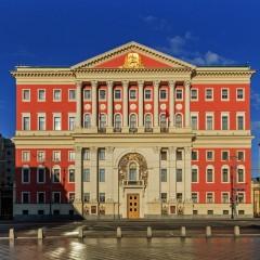 Власти Москвы из-за мировой экономической ситуации открыли горячую линию для бизнеса