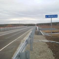 В Амурской области реконструировали аварийный мост через Макчу