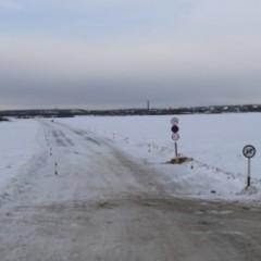 В Амурской области открыли первую ледовую переправу