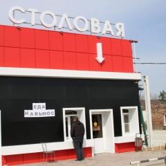 «Опора России» просит разрешить придорожным кафе работать в обычном режиме