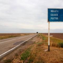 С 25 марта ограничат движение грузовых автомобилей по дорогам Калмыкии
